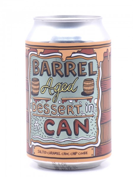 amundsen-dessert-ba-salted-caramel-dose
